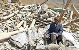 ۹۶ میلیارد و ۹۷۰ میلیون تومان خسارت حوادث طبیعی در سال ۹۵