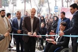 رفع برخی از مشکلات معلولان با افتتاح مرکز حمایت تخصصی/ ۱۷هزار معلول در شهر ری زندگی میکنند