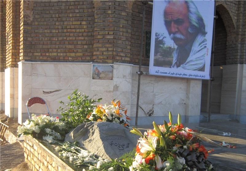 این سنگ قبر محمدعلی اینانلو است