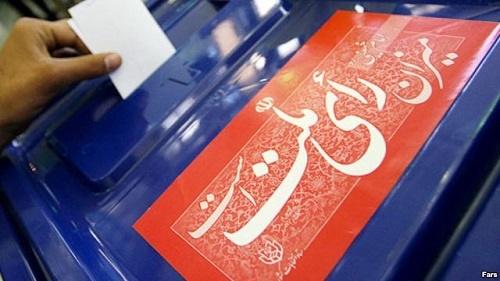 از سوی فرماندار : اسامی نهایی کاندیداهای حوزه انتخابیه طبس, فردوس، بشرویه و سرایان اعلام شد