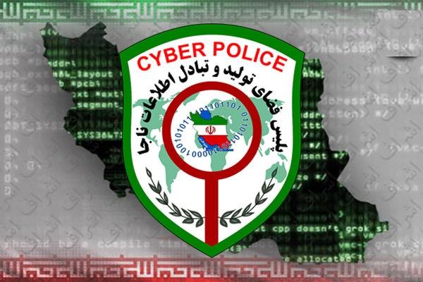 آیا هکرها میتوانند در سیستم انتخابات ایران اخلال ایجاد کنند؟