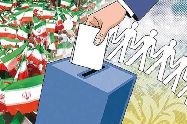نگاه فعالان اقتصادی به انتخابات امروز/مشارکت چشم گیر مردم در انتخابات