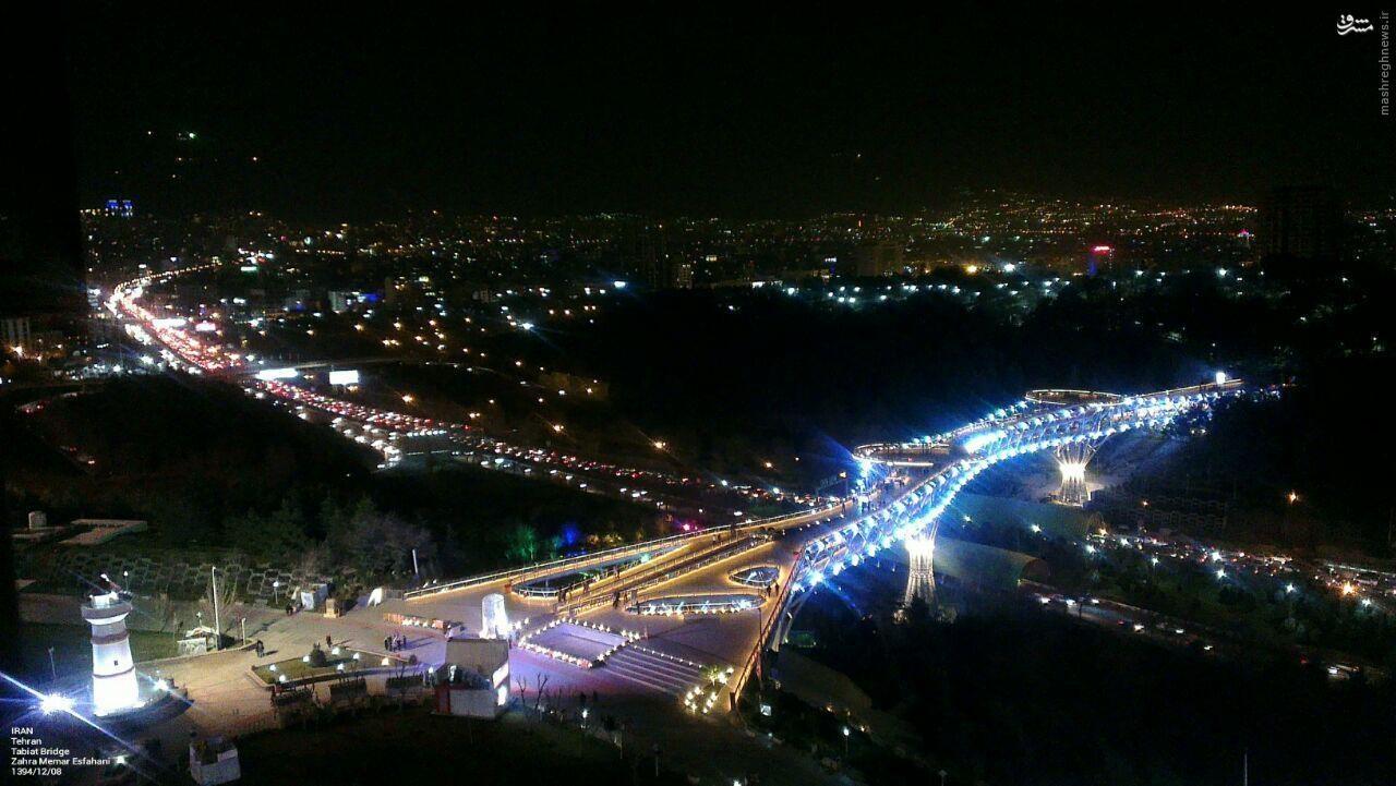 عکس طبعت افغانستان