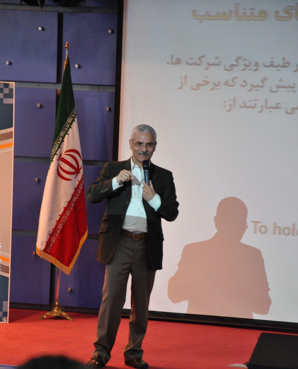 پیش بینی های یک اقتصاددان برای اقتصاد ایران درسال 95/ بانک،مسکن،ارز و بورس چه شرایطی خواهند داشت؟