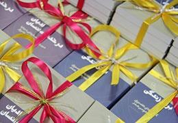 کتاب های موسسه صدر را برای نوروز عیدی دهید