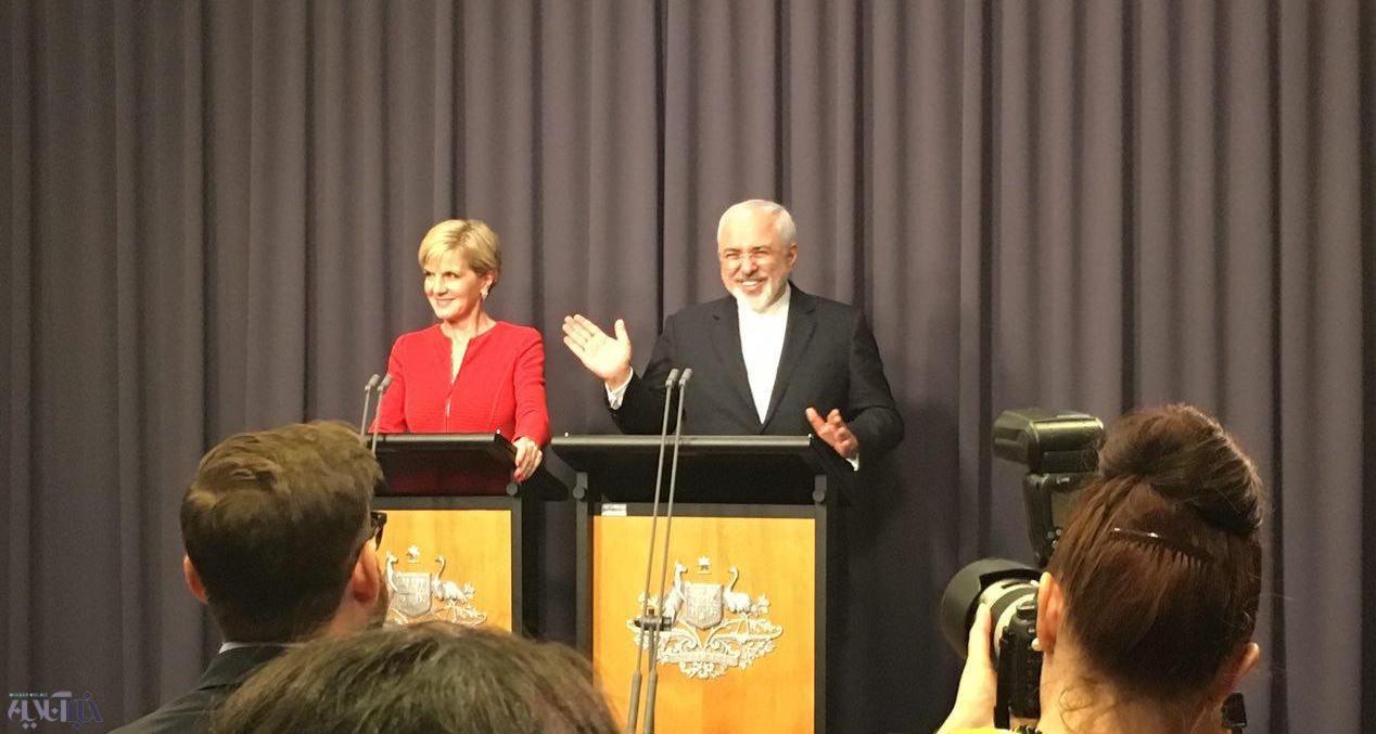 در کنفرانس خبری ظریف و وزیرخارجه استرالیا چهگذشت؟از مهاجرت غیرقانونی و آزمایش موشکی تا توریسم و داعش