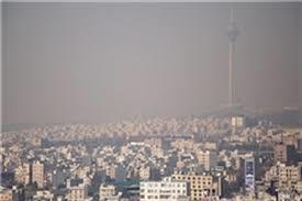 هوای تهران امروز چگونه است؟
