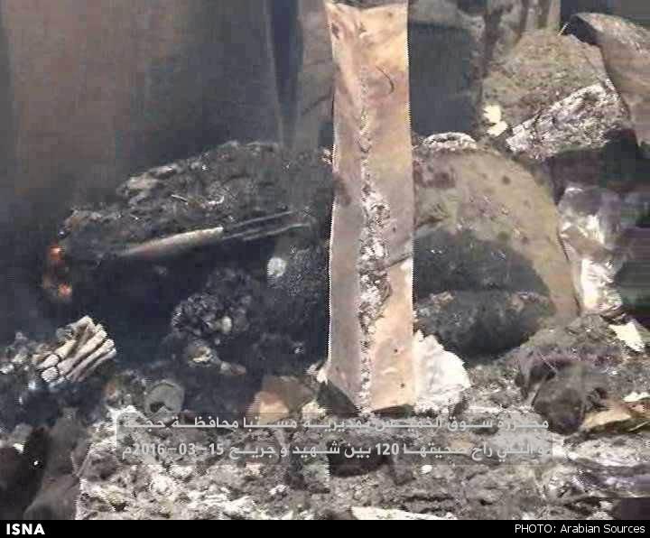 تصاویری هولناک از جنایت ائتلاف سعودی در حجه یمن/ریاض فقط متاسف است/ ایران واکنش نشان داد