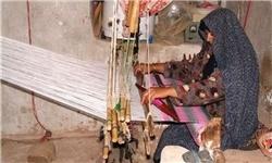 استقبال گردشگران نوروزی از منسوجات بومی خراسان جنوبی