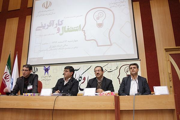 نخستین نشست مشترک اشتغال و کارآفرینی برگزار شد