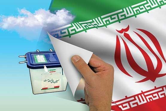 رفراندومهایی که برگزار نشد؛ از پیشنهاد یارانهای احمدینژادیها تا مطالبات هستهای حامیان روحانی