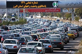 وضعیت ترافیکی و جوی جاده ها در بعدازظهر هفتم فروردین ۹۵