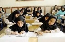 جریمه اولیایی که از تحصیل فرزندان خود جلوگیری می کنند؛یک میلیون و سه ماه حبس