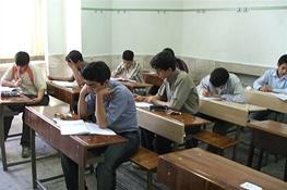 مدارس روز ۱۴ فروردین باز است