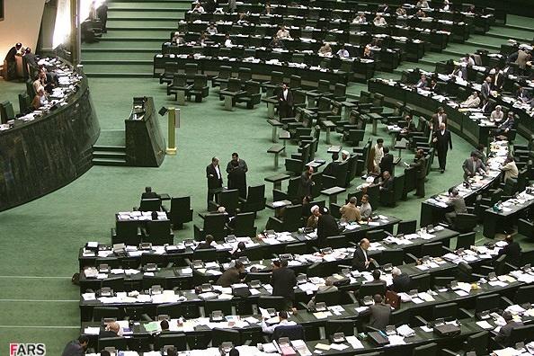 علیرغم مخالفت دولت، مجلس با حذف یارانه ۲۴ میلیون نفرموافقت کرد