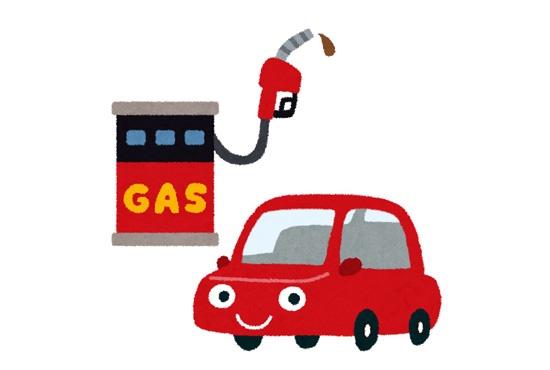 سامورایی ها در کشور خود چقدر برای بنزین هزینه می کنند؟