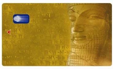 کارت اعتباری دوران هخامنشیان را ببینید/ ایران پیشتاز ابداعات مالی