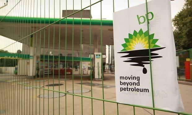 تهدید یکی از بزرگترین شرکت های نفتی علیه حیات کره زمین