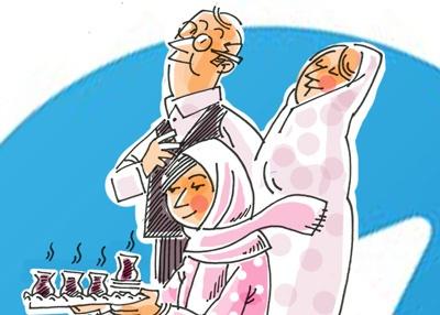 کاریکاتور/ ازدواج تلگرامی!