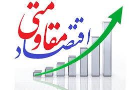 معاون استاندار البرز: البرز در مسیر اقتصاد مقاومتی، راهبردها و تصمیمسازیها قرار گرفت