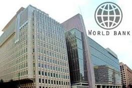 کمک ۱۶ میلیارد دلاری بانک جهانی به کشورهای درحال توسعه برای نسوزاندن سوختهای فسیلی