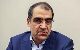 درخواست وزیر بهداشت از حضور مراجع و علما در بیمارستانسازی/ ورود مراقبان بهداشت به پرونده حاشیهنشینان