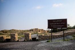 رد پای معتادان در خرابهای هزار ساله در کیش