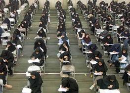 کارشناسان در مخالفت با کنکوری ها: برداشته شدن سهم سوابق تحصیلی، غول کنکور را زنده می کند