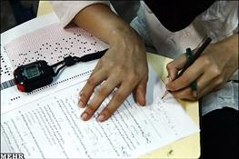تعیین تکلیف تاثیر سوابق تحصیلی در کنکور تا پایان فروردین