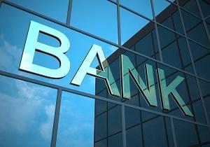جهش ژنتیک ساختار بانکی/ راه نجات نظام بانکداری و اصلاح سیستم مالی ایران