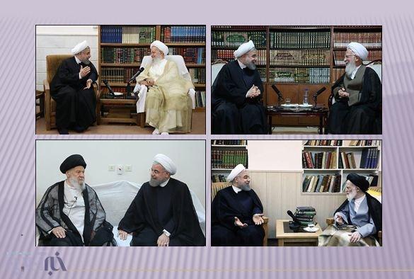 استقبال گرم و دعای خیر مراجع برای حسن روحانی؛ شما رئیس جمهور موفقی هستی