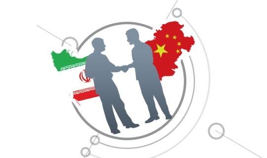 چینی ها برای سرمایه گذاری می آیند/جزییات یک رویداد اقتصادی با حضور چینی ها