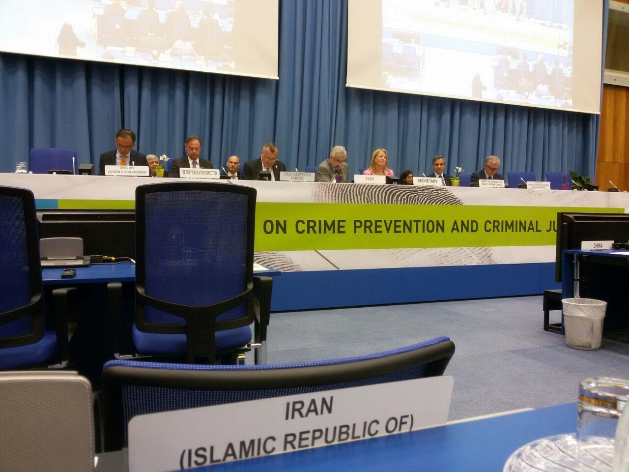 در نشست سالانه «کمیسیون جرم» سازمان ملل قرار است چه اتفاقی بیفتد؟