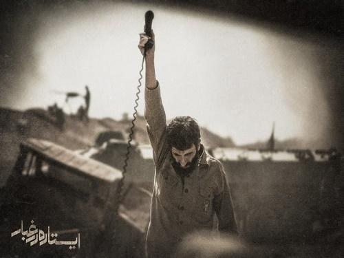 همراهی با هشتگ مردمی آزادی حاج احمد متوسلیان / کلیپی از «ایستاده در غبار»