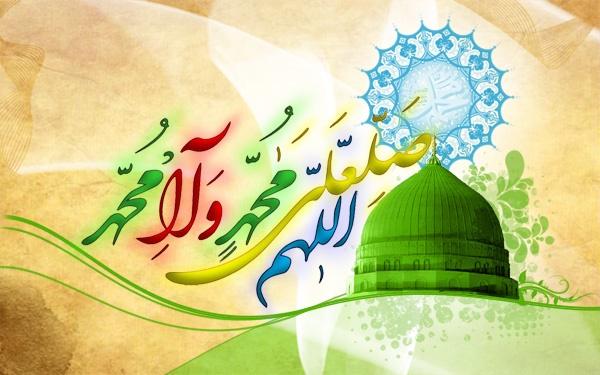 اسم اعظم حضرت خاتم (ص)