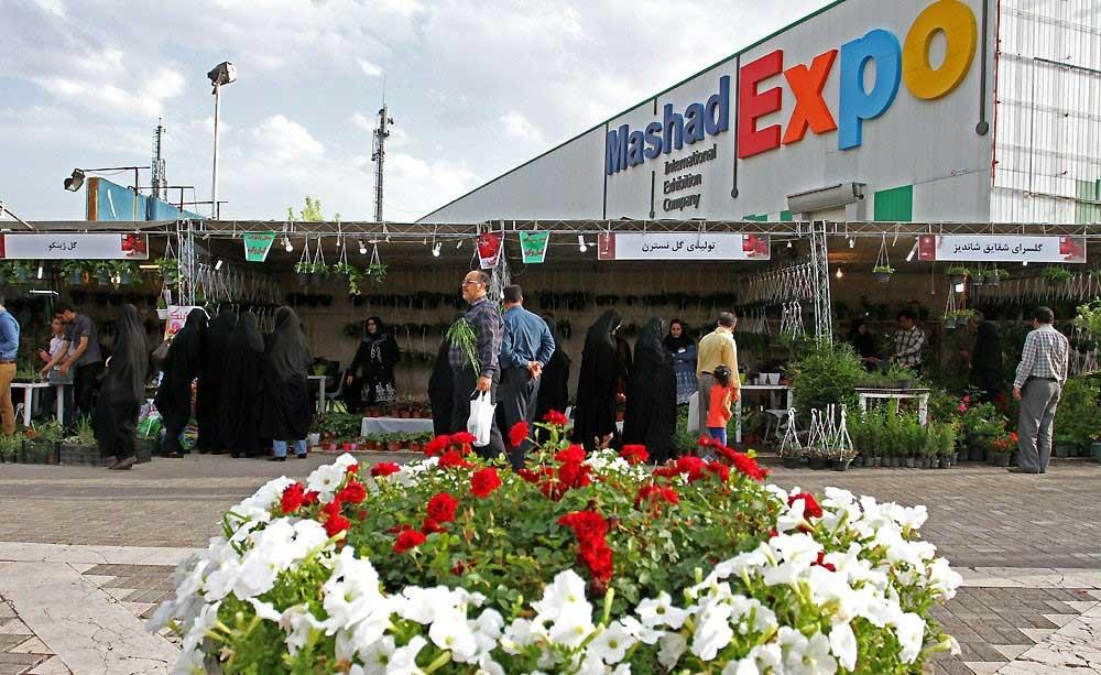 تصاویری از پانزدهمین نمایشگاه بینالمللی گل و گیاه مشهد