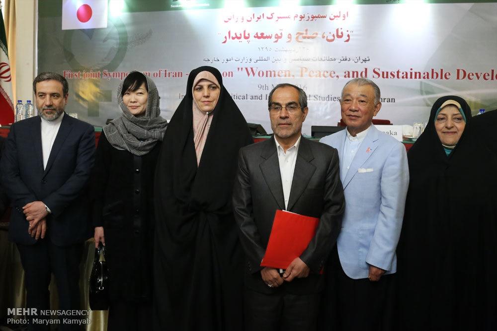 اولین سمینار مشترک ایران و ژاپن با موضوع زنان/ آموزش زنان روستایی برای نجات دریاچه ارومیه