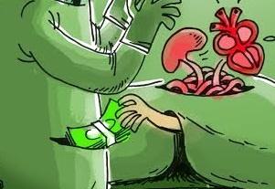 کاریکاتور/ زیر میزی حق مسلم ماست!