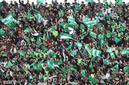 ذوب آهن کمر النصر عربستان را شکست