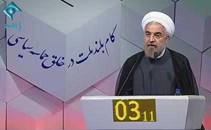 وقتی روحانی در مناظره انتخاباتی از تعطیلی کارخانه پارس الکتریک انتقاد کرد