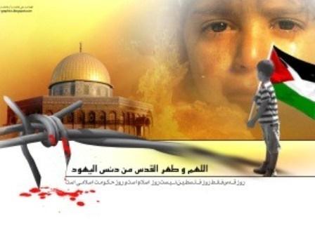 آملیلاریجانی: معامله قرن محکوم به شکست قرن است/ سرلشکر باقری: فلسطین مقتدر و مستقل احیا خواهد شد