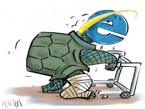 آیا نظارتی بر شرکت های ارائه دهنده خدمات اینترنتی وجود دارد؟
