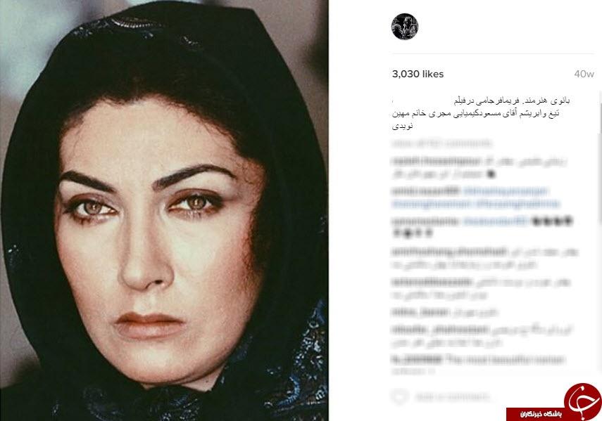 تصاویر گریمهای ماندنی فیلمهای ایرانی
