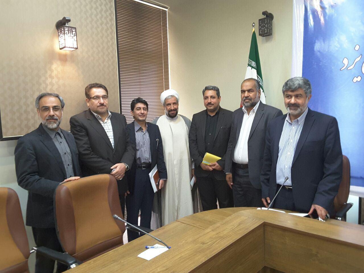 برگزاری مجمع نمایندگان استان یزد با مدیران اجرایی و نظارتی