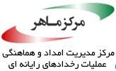 چگونگی دریافت بسته اجرایی فوری برای امن سازی وب سایت های ایرانی