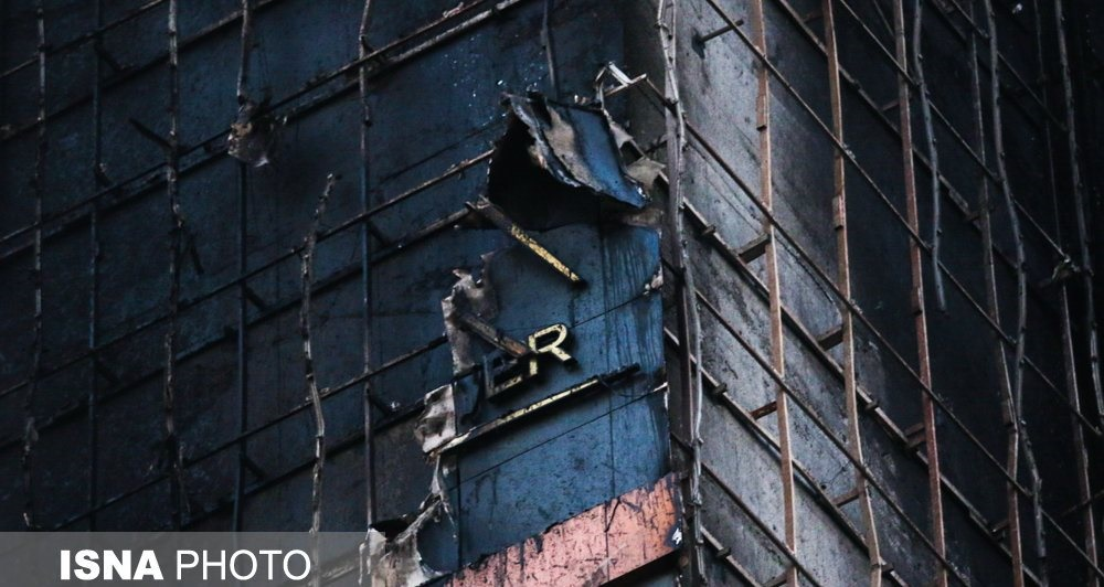 تصاویر | برج سلمان مشهد پس از یک شب پر حادثه