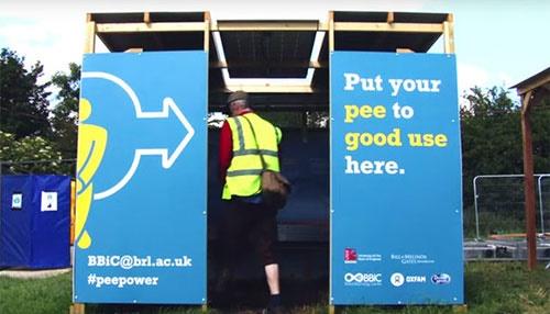توالتهای عمومی جدید برای تولید برق!