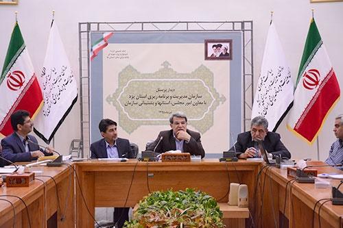 صالح در یزد تشریح کرد: تفویض اختیارات جدید به سازمان مدیریت و برنامه ریزی استان ها