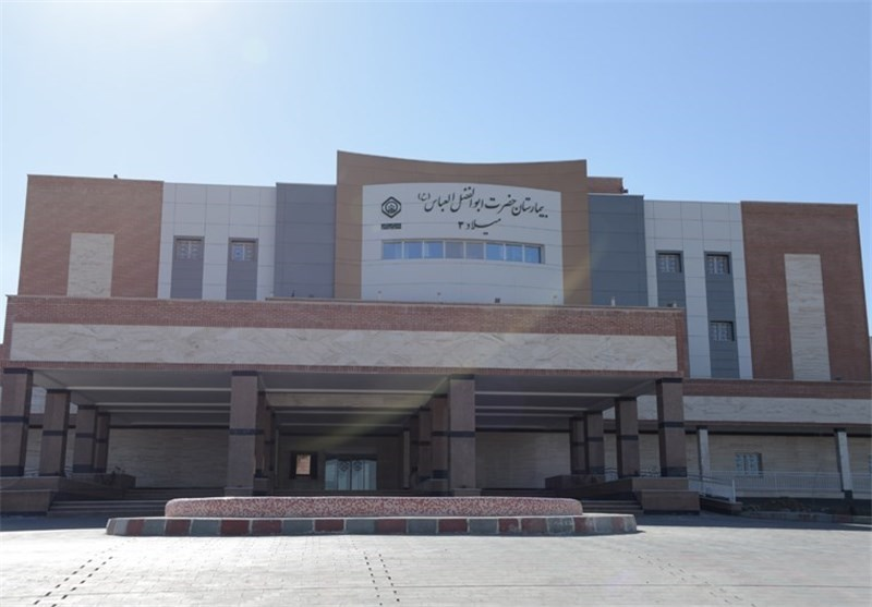 ۵ بخش بستری در بیمارستان حضرت ابوالفضلالعباس(ع) بیرجند افتتاح شد