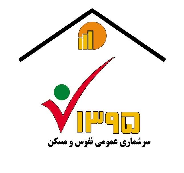 مشارکت 500 نفر در امر سرشماری استان یزد